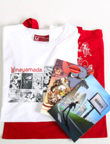 All Manga Everything Bundle